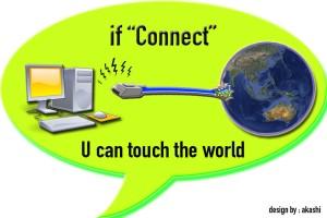 access_internet_by_cobalagi-d5ebs0y